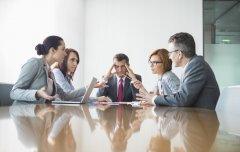 Leader Managing conflict in a boardroom